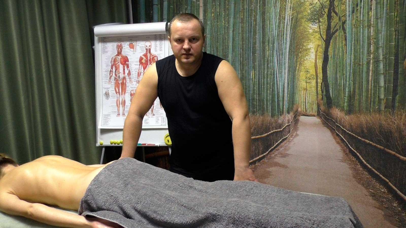 Видео эротического массажа мужчин