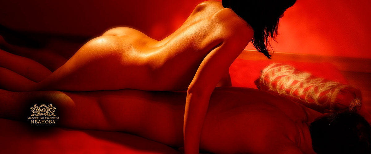 Курсы боди массажа