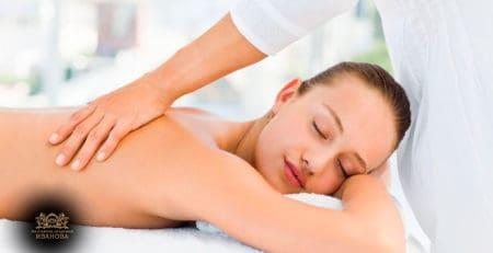 Декриминализация эротического массажа